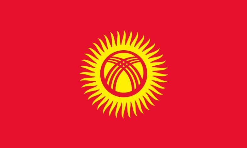kirgizbayragi